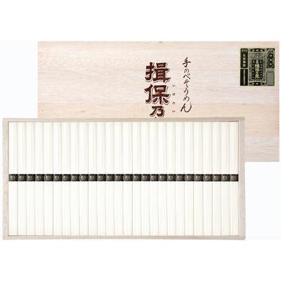 三盛物産 手延素麺揖保乃糸 [特級50g×52束] IT-80