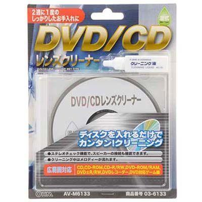 オーム電機 DVD/CDレンズクリーナー 湿式 AV-M6133