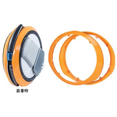 NINEBOT NINEBOT ONE ナインボット一輪車用カスタマイズカバー オレンジ OTM-・・・