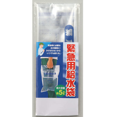 アーテック 緊急用給水袋 5L マチ無 ATC-3958