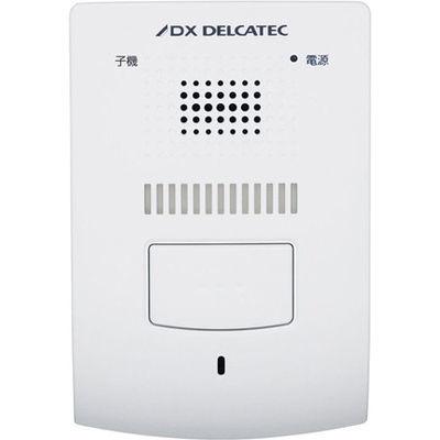 DXアンテナ 増設用ワイヤレスインターホン(室内子機) DWH10A・・・