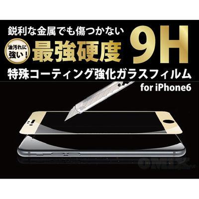 ITPROTECH ITPROTECH アルミフレーム強化ガラスフィルム For iPhone6 YT-FG-A・・・