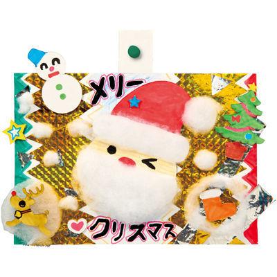 アーテック クリスマス飾りセット ATC-7902