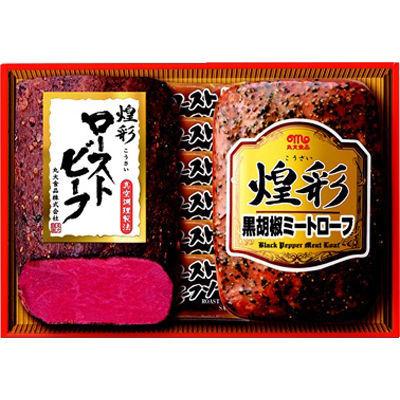 丸大食品 【通年ギフト】煌彩ローストビーフ GT-302R 2本詰め 冷蔵品 GT-302R