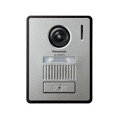 【納期目安:1週間】パナソニック カラーカメラ玄関子機 (VLVH573LH) VL-VH5・・・
