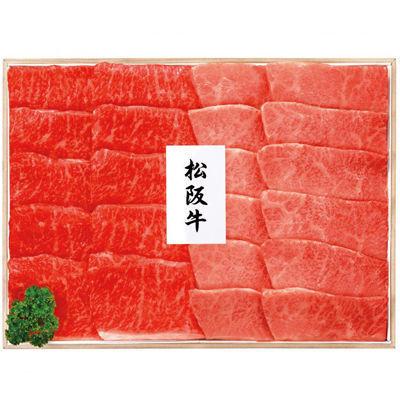 松阪牛焼肉用 2404701