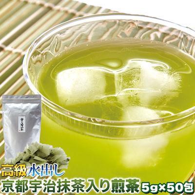 天然生活 ティーバッグで簡単便利!!【水出し】高級京都宇治抹茶入り煎茶5g×5・・・