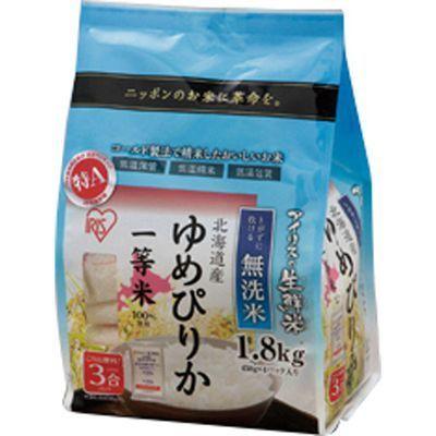 【4個セット】生鮮米 無洗米北海道産ゆめぴりか 4905009510979
