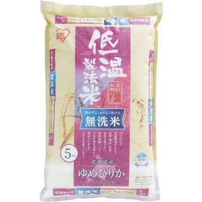 低温製法米無洗米 北海道産ゆめぴりか 4967576149808