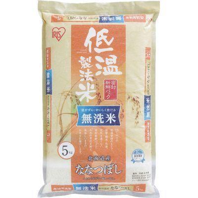 低温製法米無洗米 北海道産ななつぼし 4967576149792