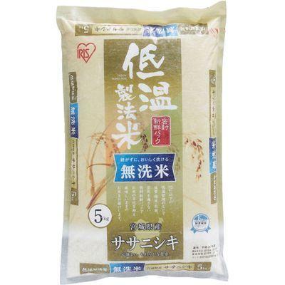 低温製法米無洗米宮城県産ササニシキ 4967576150507
