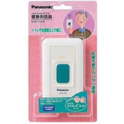 パナソニック 小電力型ワイヤレス 壁掛発信器 小電力型ワイヤレス 壁掛発信器・・・