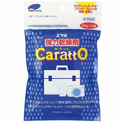 エツミ 強力乾燥剤カラット E-5033