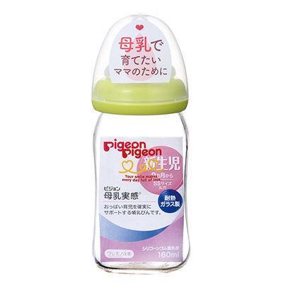 ピジョン ピジョン 母乳実感 哺乳びん 耐熱ガラス製 160ml ライトグリーン 24・・・