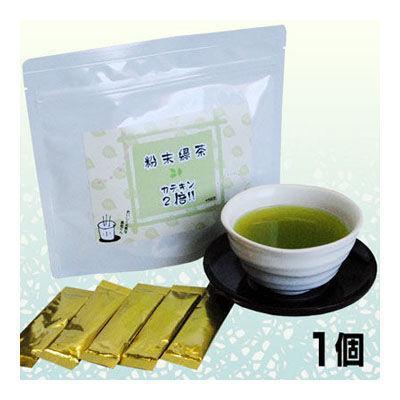 鈴木園 [カテキン茶] 粉末緑茶 カテキン2倍(0.4g×25本) SZK-10002126