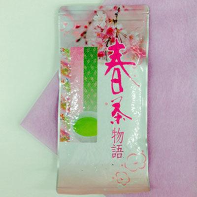 鈴木園 【季節限定】おもてなしのお茶『春茶物語』煎茶・深蒸し茶(80g) SZK-1・・・