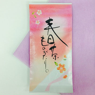 鈴木園 【季節限定】おもてなしのお茶『高級春茶物語』 煎茶・深蒸し茶(80g) ・・・