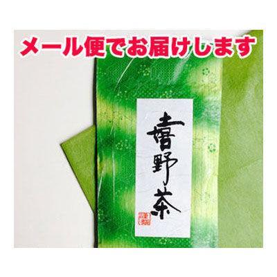 鈴木園 【メール便対応】諸国銘茶 嬉野茶(100g) SZK-10005494