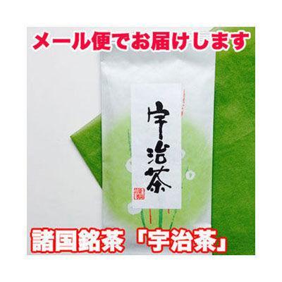 鈴木園 【メール便対応】諸国銘茶 京都 宇治茶(100g) SZK-10005496