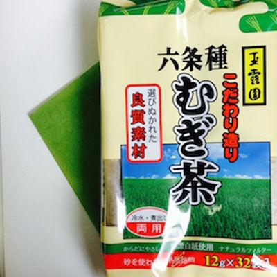 鈴木園 玉露園の国産六条種麦茶(10g×32パック) SZK-10005507