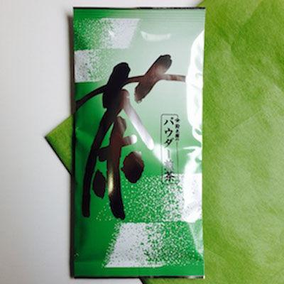 鈴木園 【給茶機用業務用煎茶】パウダー煎茶(72g) SZK-10005516