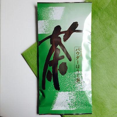 鈴木園 給茶機用 業務用煎茶 パウダーほうじ茶(60g) SZK-10005517