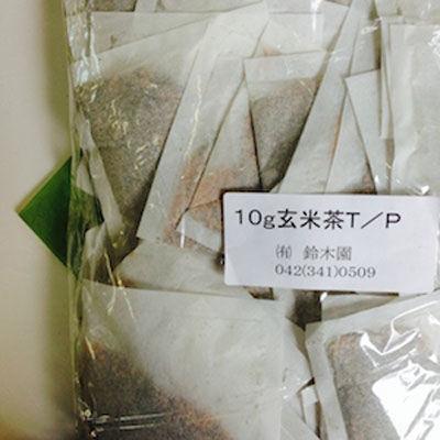 鈴木園 【業務用煎茶】ティーパック玄米茶(10×100個) SZK-10005522