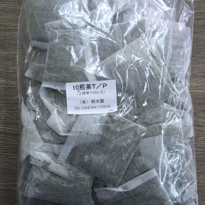鈴木園 【業務用煎茶】ティーパック煎茶 (上緑茶)(10g×100個) SZK-10005523
