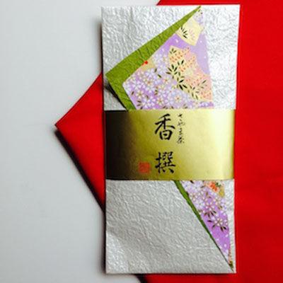 鈴木園 【メール便対応】高級狭山茶 香撰(100g) SZK-10005529