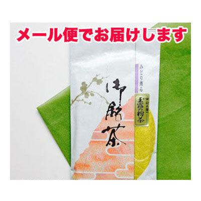 鈴木園 【メール便対応】玉露の粉 宇治茶(100g) SZK-10005531