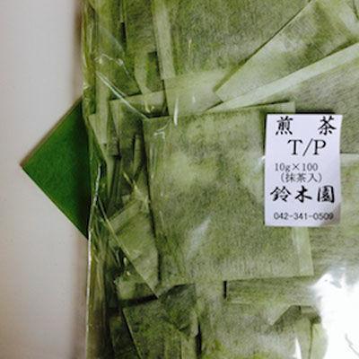 鈴木園 【業務用煎茶】ティーパック抹茶入り煎茶(10g×100個) 高級料亭でもお・・・