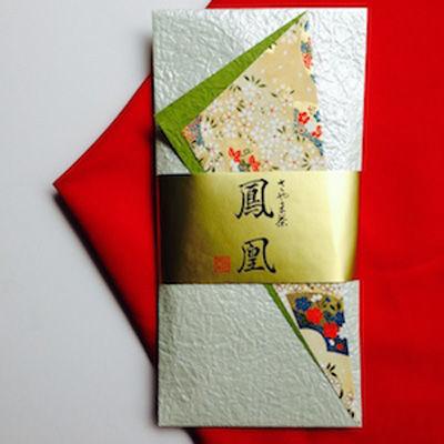 鈴木園 【メール便対応】最上狭山茶 鳳凰(100g) SZK-652090