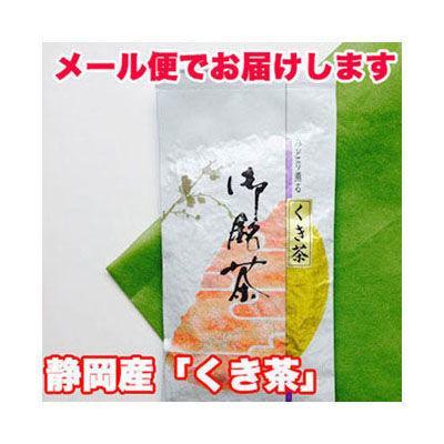 鈴木園 【メール便対応】狭山茶 若芽茎茶(100g) SZK-678636