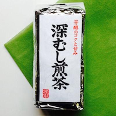 鈴木園 濃い味の「深蒸し煎茶」(250g) SZK-798720