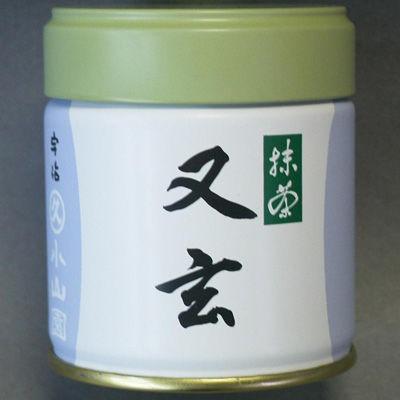 鈴木園 丸久小山園 宇治抹茶 「又玄40g」 YUUGEN SZK-799516