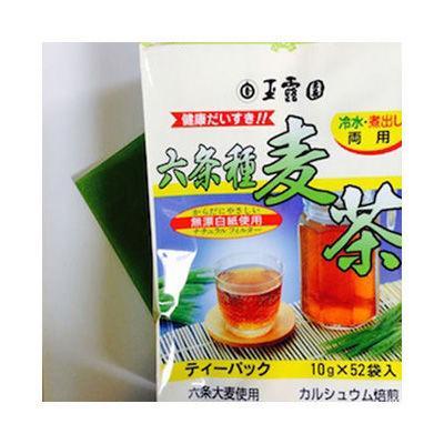 鈴木園 玉露園の麦茶 徳用52P(10g×52袋) SZK-890149