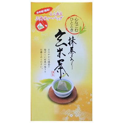 鈴木園 抹茶入り玄米茶 よく出る三角ティーバッグ(5g×20) SZK-FUNCHA-GENMAI