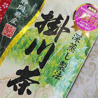 鈴木園 深蒸しがおいしい!伝統のお茶づくり 静岡 掛川市健康カプセルで紹介 ・・・