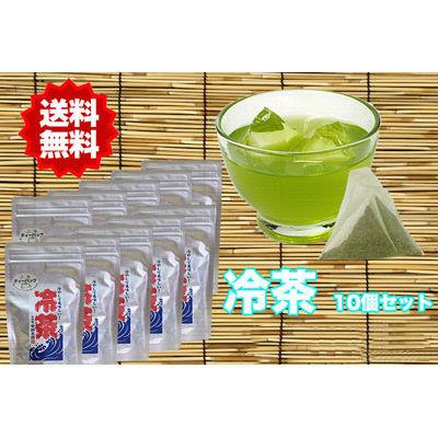 鈴木園 抹茶入り水出し煎茶(5g×15袋入)10個セット  かんたんに水で素早く作・・・