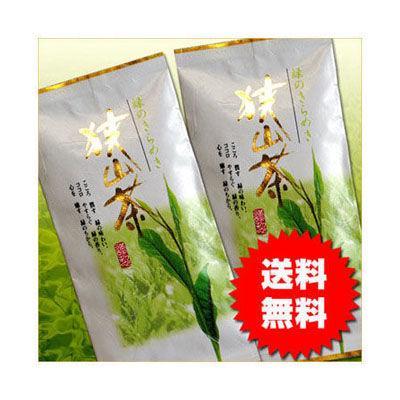 鈴木園 【メール便対応】お茶 狭山茶(100g×2) SZK-SAYAMACHA-MAILSET2