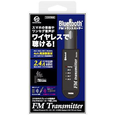 VERTEX Bluetooth対応FMトランスミッター VTC-BT03