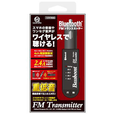 VERTEX Bluetooth対応重低音機能搭載FMトランスミッター VTC-BT0・・・