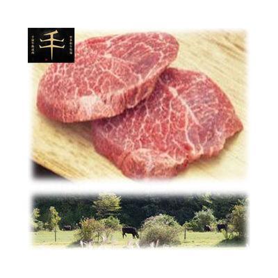【納期目安:1週間】千屋牛「A5ランク」ステーキ(モモ)肉 300g(150g×2) TSM-300