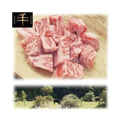 【納期目安:1週間】千屋牛「A5ランク」サイコロステーキ肉 600g TSS-600
