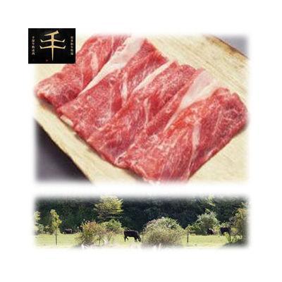 【納期目安:1週間】千屋牛「A5ランク」スライス(モモ肩バラ)肉 600g TCM-600