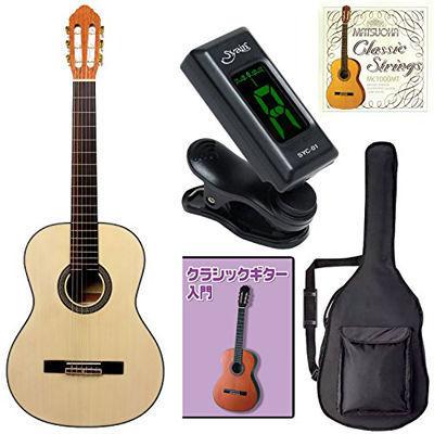 LIGHT Sepia Srue セピアクルー クラシックギター 初心者入門ライトセット CG・・・
