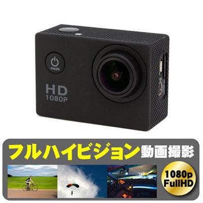 ネクストゼロワン FULL HD SPORTS CAM【1080P動画撮影!30m防水ケース付き】 C・・・