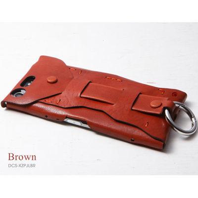 Deff Baseball Gloves Leather Case for Xperia XZ Premium ブラウン DCS-XZP・・・
