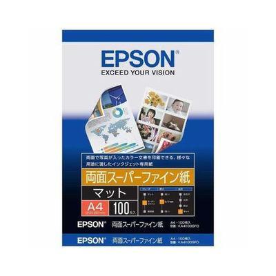 エプソン 両面スーパーファイン紙(A4・100枚) KA4100SFD