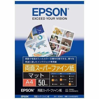 エプソン 両面スーパーファイン紙(A4・50枚) KA450SFD